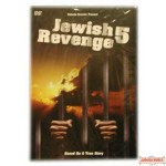 Jewish Revenge #5  (Based on a True Story)  DVD