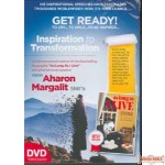 Inspiration to Transformation  DVD