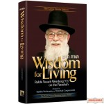 "Wisdom for Living, Rabbi Noach Weinberg Zt""l on the Parashah"