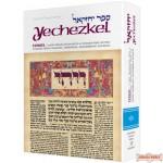 Yechezkel / Ezekiel