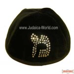 Velvet Yarmulka with Large Hebrew Letter in Rhinestone