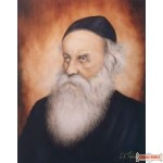 "Picture of drawing of the Alter Rebbe mounted on wood - 11"" X 14"" - On Wood"