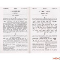 Tehillim / Psalms - 1 Volume - Pocket Size - Hardcover