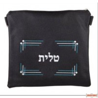 Leather Talis and/or Tefillin Bags Style 110 SG