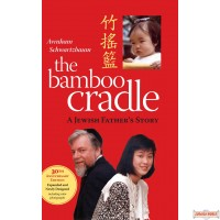 The Bamboo Cradle, 30th Anniversary Edition. Expanded & Newly Designed including color photographs