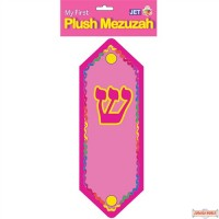"Plush Mezuzah, 10"" Pink"