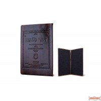 Soft Leather Devar Malchus Cover