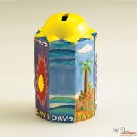 7 Days Of Creations Tzedakah Box, Ceramic