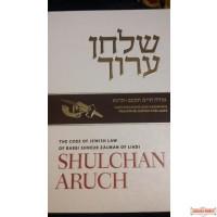 Shulchan Aruch English #10 Orach Chayim 582-651