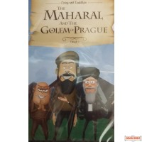 The Maharal & The Golem Of Prague DVD Episode 1 of Golem (Living with Tzaddikim #2)