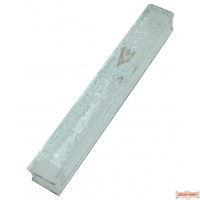 "Glass Mezuzah Case with Silicon Cork 12cm- ""Shattered Glass"" Design"