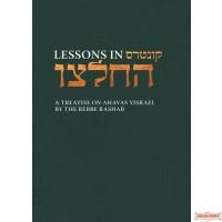 Lessons in Kuntres Heichaltzu