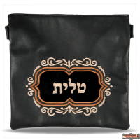 Leather Talis or/and Tefillin Bag(s) Style 230 Brown