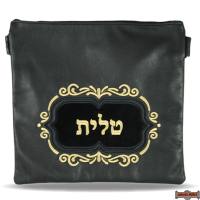 Leather Talis or/and Tefillin Bag(s) Style 230 Gold