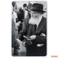 "8"" x 10"" Picture of the Rebbe photo ID 23994 (Rights belong to JEM)"