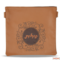 Leather Talis or/and Tefillin Bag(s) Style 260 TN
