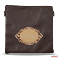 Leather Talis or/and Tefillin Bag(s) Style 280 BR