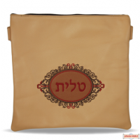 Leather Talis or/and Tefillin Bag(s) Style 280 LB