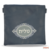 Leather Talis or/and Tefillin Bag(s) Style 280 NV