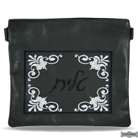 Leather Talis or/and Tefillin Bag(s) Style 330 Black