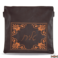 Leather Talis or/and Tefillin Bag(s) Style 330 Brown