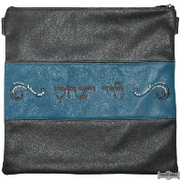 Leather Talis and/or Tefillin Bags Style 340GR