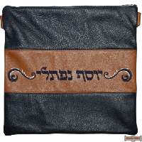 Leather Talis and/or Tefillin Bags Style 340NV