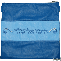 Leather Talis and/or Tefillin Bags Style 340BL