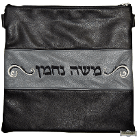 Leather Talis and/or Tefillin Bags Style 340BK
