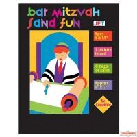 Sand Art Bar Mitzvah