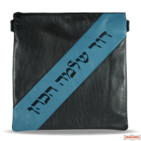 Leather Talis or/and Tefillin Bag(s) Style 380 BK