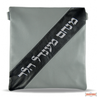 Leather Talis or/and Tefillin Bag(s) Style 380 LG