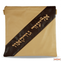 Leather Talis or/and Tefillin Bag(s) Style 380 LB