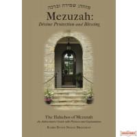 Mezuzah: Divine Protection & Blessing