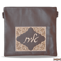 Leather Talis or/and Tefillin Bag(s) Style 420 Brown