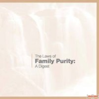 The Laws Of Family Purity: A Digest