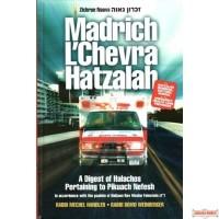 Madrich L'Chevrah Hatzalah, A Digest of Halachos Pertaining to Pikuach Nefesh