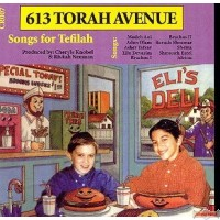 613 Torah Ave. Songs For Tefilah C.D.