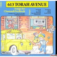 613 Torah Ave. #3, Songs For Chumash Vayikra C.D.