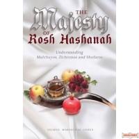 The Majesty of Rosh Hashanah, Understanding Malchuyos, Zichronos and Shofaros