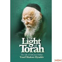 The Light of Torah, The Life of HaGaon Harav Yosef Shalom Elyashiv
