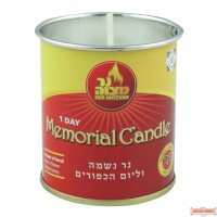 Yahrzeit Candle in Tin -does not qualify for free shipping