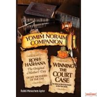 Yomim Noraim Companion