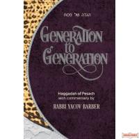 Generation to Generation Haggadah
