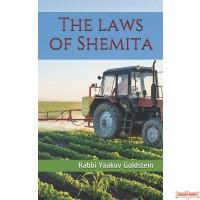 The laws of Shemita