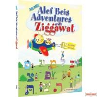 More Alef Beis Adventures with Ziggawat