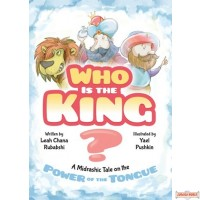 Who is the King, A Midrashic Tale on the Power of the Tongue