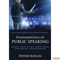 Fundamentals of Public Speaking, First Time Speaking? No One Has to Know....