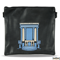 Leather Talis or/and Tefillin Bag(s) Style 760 Blue