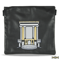 Leather Talis or/and Tefillin Bag(s) Style 760 Silver